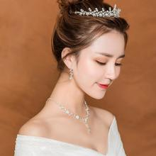 新娘头饰结婚皇冠大气简约韩式婚纱礼服发饰套装婚礼敬酒服配饰品