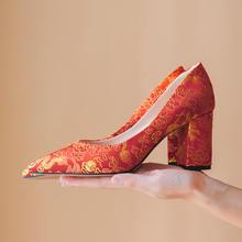 824 新款秀禾中式新娘红色龙凤敬酒结婚鞋粗跟  7.5厘米