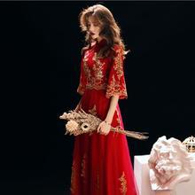 复古立领!敬酒服新娘新款秋冬季复古长袖中国风红色晚礼服裙女