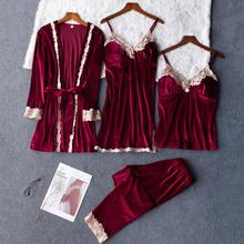带胸垫喜庆新婚结婚睡衣女四件套性感晨袍睡裙春秋长袖家居服套装