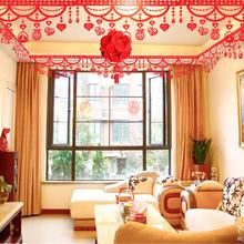 婚庆用品结婚新房婚房客厅装饰喜字无纺布拉花彩条卧室布置墙边喜