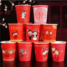 包邮:婚礼卡通纸杯创意一次性喜庆加厚婚杯 售价是一包50只装