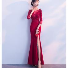 敬酒服新娘秋季新款中袖高贵长款端庄大气红色结婚鱼尾礼