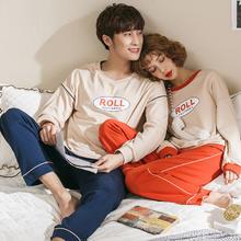 韩版秋冬季情侣睡衣纯棉长袖男士大码套装女可爱家居服气质577