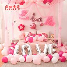 婚房装饰纱幔气球套装 4款可选