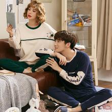 韩版情侣纯棉长袖睡衣秋季家居服可爱卡通男女士甜美家居服可外穿