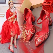 2018新款婚鞋女红色孕妇结婚鞋子新娘鞋秀禾粗跟中式高跟敬酒