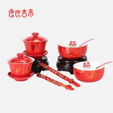 结婚中式陶瓷喜碗喜杯敬茶杯套装 多款可选