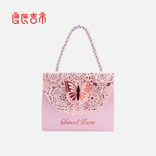 中式镂空蝴蝶结喜糖盒 3色可选