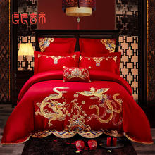 龙凤呈祥四件套苏绣长绒棉婚庆大红床品套件