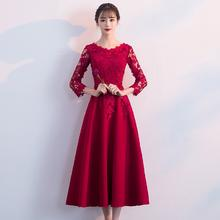 红色敬酒服新娘秋冬季2018新款长袖结婚晚礼服裙婚礼显瘦女中