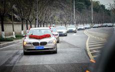 深圳结婚车队需要多少钱