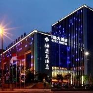 宁波海逸大酒店