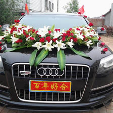 广州结婚车队需要多少钱