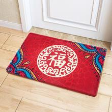 【婚庆跪垫】绒面进门垫结婚地毯婚房门口布置用品门垫地垫卧室