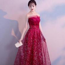 新娘敬酒服新款酒红色抹胸订婚结婚宴会晚礼服裙女气质