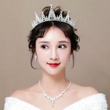 超仙新娘头饰复古皇冠饰品耳环项链三件套配饰结婚婚纱发饰