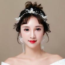 新娘头饰2018新款韩式森系手工发带超仙婚纱婚礼配饰仙美结婚