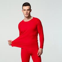 喜庆红色新婚结婚圆领男士保暖套装纯棉打底薄款内衣秋衣秋裤冬季