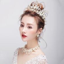 新品特惠!新娘头饰韩式超仙串珠皇冠结婚头饰三件套装婚纱配饰