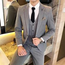 【送衬衫领带领结】浅灰修身三件套西服套装