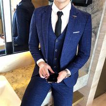 送衬衫领带领结】新郎结婚三件套西服套装蓝色西装礼服修身伴郎服