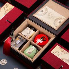 婚庆中国风中式糖果结婚创意伴手礼喜糖礼盒成品含糖回礼礼品商务