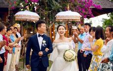 旅游结婚什么流程