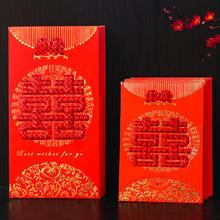 28个装价格:硬卡千元百元红包袋喜字福字贺字婚庆利是封