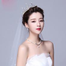 新娘头饰皇冠项链耳环三件套韩式结婚发饰套装聚会婚礼婚纱配饰品