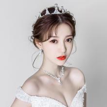 2018新款新娘头饰皇冠项链耳环三件套装森系王冠结婚礼服婚纱