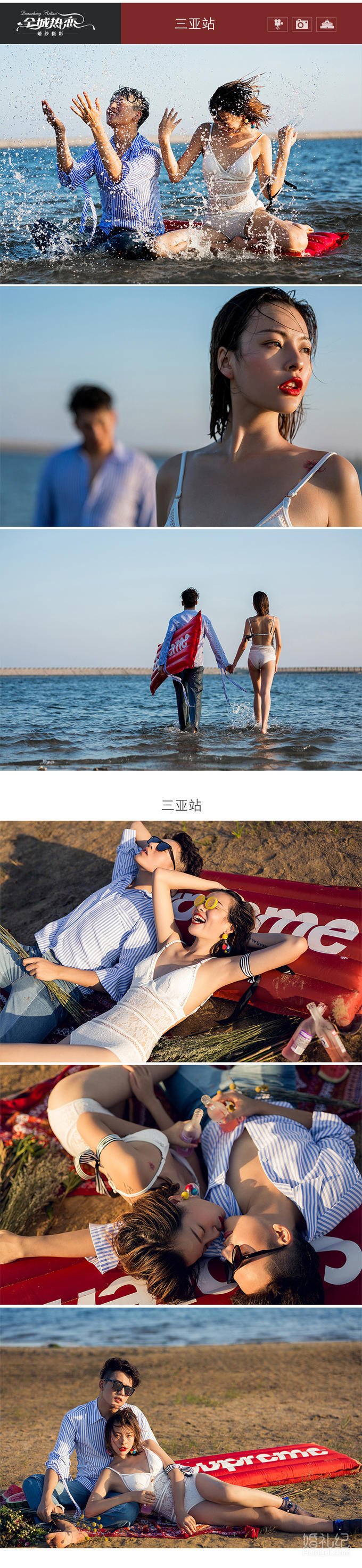 北京婚纱摄影全城热恋工作室双机位+MV爱情微电影