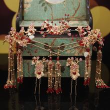 新款中式新娘结婚古装头饰套装秀禾服汉服旗袍发饰流苏配饰品