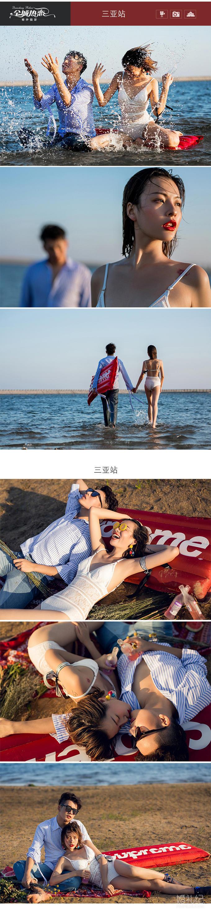 全城热恋婚纱摄影双城拍摄北京丽江三亚厦门大理团购