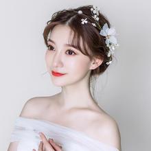 新娘仙美头饰2018新款森系公主甜美配饰韩式结婚礼服饰品发箍