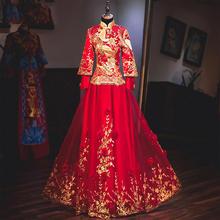 赠送头饰 耳饰!秀禾服新娘中式结婚礼服出阁服秀和服红色长袖敬
