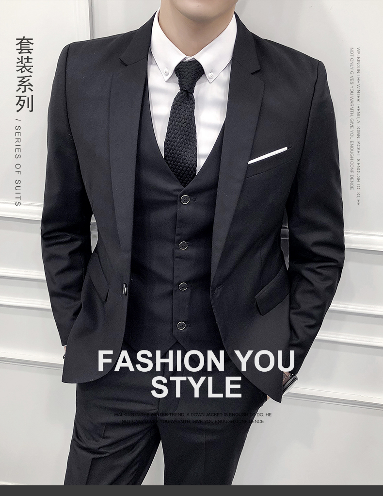 【送衬衫领带领结】蓝色修身三件套西服套装
