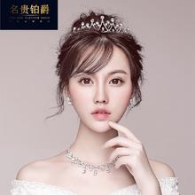 皇冠结婚婚纱礼服水钻饰品2018新款新娘头饰女王发饰三件套