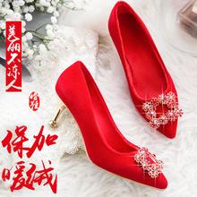 秀禾婚鞋新款W034红色高跟鞋细跟敬酒新娘鞋冬季加绒结婚美鞋