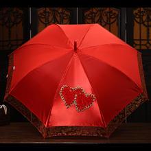 (1把包邮)结婚伞大红色喜庆伴娘长柄婚礼工艺雨伞