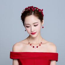 韩式新娘头饰三件套红色结婚饰品敬酒服配饰婚纱礼服首饰新款