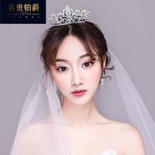 2018新款新娘小皇冠头饰耳环甜美发饰套装结婚婚纱礼服配饰