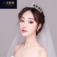 【新款】2018韩式新娘小皇冠头饰珍珠耳环甜美发饰套装结婚