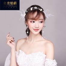 2018新款新娘头饰森系仙美韩式婚纱星星羽毛超仙发箍结婚发饰