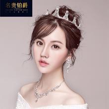 包邮新款婚纱饰品新娘头饰欧式巴洛克皇冠发饰耳环三件套装