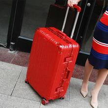 【包邮】结婚嫁箱旅行箱万向轮拉杆箱女行李箱铝框男24寸密码箱
