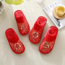 新款婚庆毛口拖鞋冬季家居专用老公老婆结婚棉拖鞋