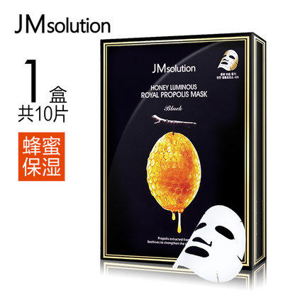 韩国JMsolution 蚕丝补水蜂蜜面膜 10片/盒