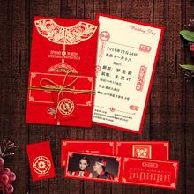 中式喜帖结婚请帖创意2018个性照片定制婚卡红色系婚礼中式红