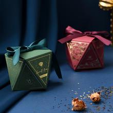 森系钻石款喜糖盒